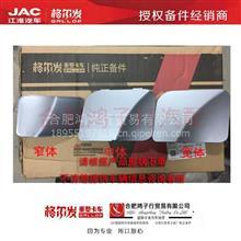 JAC江淮格尔发亮剑雨刮面板上加油口盖灰色全热销 /原厂格尔发纯正配件