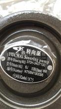 JAC江淮格尔发亮剑玉柴转向泵齿轮泵转向油泵 /原厂格尔发纯正配件
