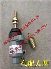重汽豪沃轻卡离合器分泵  豪沃HOWO轻卡配件 豪沃轻卡配件/LG9704230212