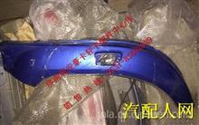 重汽豪沃轻卡轮胎叶子板  豪沃HOWO轻卡配件 豪沃轻卡配件/LG1611230014