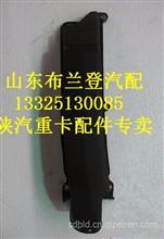 陕汽德龙线束保护罩81.25425.6002/81.25425.6002