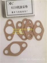 锡柴wx6110机油泵垫片 6df2 6df1/玉柴潍柴锡柴大柴发动机配件专营