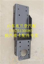 陕汽德龙右托架总成(拖钩)SZ980000818/SZ980000818