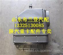 陕汽德龙预滤器DZ93259190220/DZ93259190220