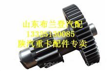 法士特加大九档变速箱副箱焊接轴齿轮 9JSD180-1707050/ 9JSD180-1707050