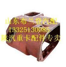 法士特变速箱变速箱壳 八档8JS100-18686-C/8JS100-18686-C