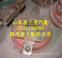 法士特变速箱离合器壳15410-12/15410-12