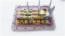 法士特9档变速箱直接档上盖总成(尖头)A-C02001-S/A-C02001-S