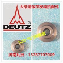 大柴道依茨 1007022-52D 52D气门弹簧座/1007022-52D