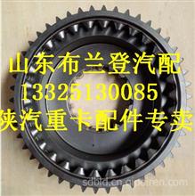 法士特变速箱副箱驱动齿轮12JSD200T-1707030/12JSD200T-1707030
