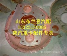 法士特离合器壳JS180-1601015-1/JS180-1601015-1