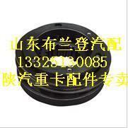 法士特高低档同步器总成12JS160T-1707140  JS130T-1701170   / 12JS160T-1707140   JS130T-170