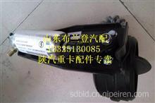 陕汽奥龙国三发动机排气制动器总成DZ9100189008/DZ9100189008