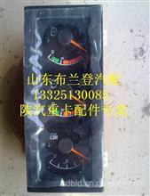 红岩金刚双针气压表/红岩金刚双针气压表