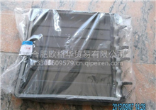 北汽福田欧曼GTL前围外中央配电盒线束护罩原厂配件/H4374050001A0