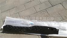 北汽福田欧曼GTL右地毯压条原厂配件/H4512020002A0
