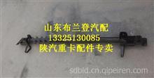 陕汽奥龙横梁总成SZ197000001/SZ197000001