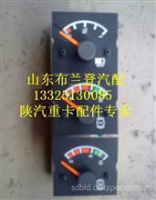 陕汽奥龙双针燃油气压表S2000ZH-RSS/S2000ZH-RSS