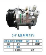 5H11-8PK东风康明斯12V空调压缩机/汽车空调压缩机批发