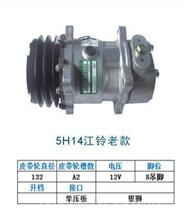 5H14-2A江铃老款、奥铃/汽车空调压缩机批发