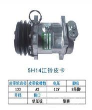 5H14-2A江铃皮卡/汽车空调压缩机批发