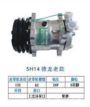 5H14-2A陕汽德龙老款空调压缩机/汽车空调压缩机批发