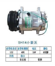 5H14-4PK济南重汽豪沃轻卡/汽车空调压缩机批发