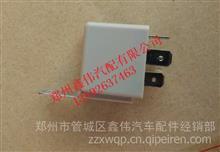 东风天龙 天锦车门玻璃升降继电器, 升降器继电器3735095-c0101/3735095-c0101