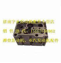 潍柴动力汽缸盖612600040356/612600040356