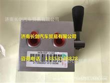 ZZ1167豪沃军车 ZZ2197 油箱转换阀/WG9100558002