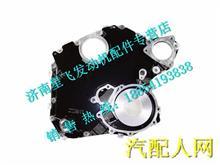 080V01305-5144重汽曼MC07发动机正时齿轮室盖总成080V01305-5144/080V01305-5144