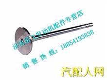 080V04101-0538重汽曼MC07发动机排气门080V04101-0538/080V04101-0538