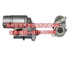 全顺起动机F7PU-11000-FA起动机F2TU11000AA起动机福特起动机