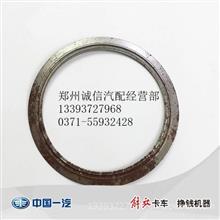 解放J6排气管接口垫 钢垫 密封垫 垫片3523013-50A 宽12.5CM/解放J6 J7JH6500 配件正品原厂