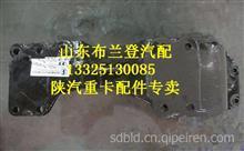 陕汽德龙转向器支架DZ95259470021/DZ95259470021