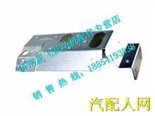 080V08120-5346重汽曼MC07发动机第一、二缸隔热板080V08120-5346/080V08120-5346