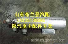 陕汽德龙F2000空调干燥器DZ13241821201/DZ13241821201