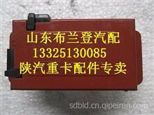 陕汽德龙F2000暖风空调控制单元/81.25935.6706