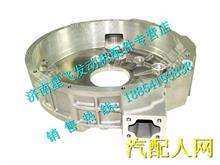 081V01401-5301重汽曼发动机MC05飞轮壳081V01401-5301/081V01401-5301
