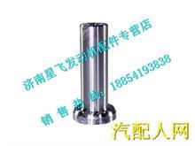 081V04301-0121中国重汽MT07曼发动机气门挺柱081V04301-0121/081V04301-0121