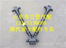 陕汽德龙V型推力杆/DZ95259525150