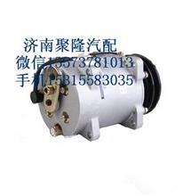 F1B24981280055A1626福田戴姆勒空气压缩机总成/F1B24981280055A1626