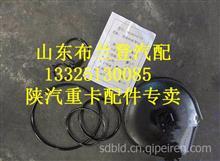陕汽德龙奥龙感载阀修理包/P199100360704