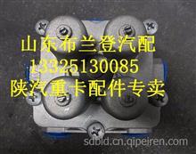 陕汽德龙奥龙四回路保护阀/81.52151.6094