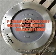 潍柴P12电喷发动机0051飞轮/0051