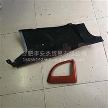东风特商驾驶室前围外侧板  天龙天锦大力神原厂配件/P22505320420