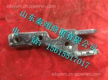 3500-2905030航天泰特宽体矿用车配件减震器支架焊合/3500-2905030