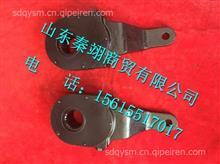 SQ3502140KG02山东蓬翔35吨制动调整臂/SQ3502140KG02
