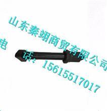 SQ3104051KA01陕汽通力蓬翔桥后轮胎螺丝/SQ3104051KA01