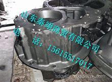 NXG1201KFH241徐工宽体矿用车中桥主减速器壳/NXG1201KFH241